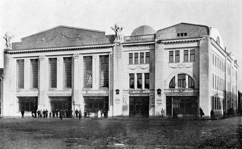 Здание Хлебной биржи на Гавриковой площади в Москве, 1910-е гг.